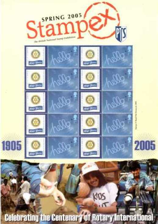 2005 GB - BC-049 - Stampex Spring Rotary Centenary Smiler Sheet
