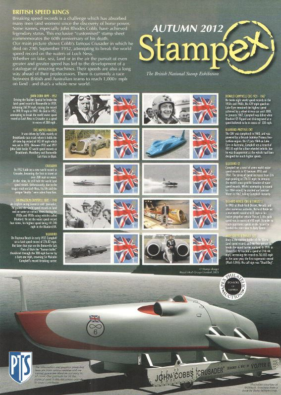 2012 GB - BC-389 - Stampex Autumn RMS Speed Kings Smiler Sheet