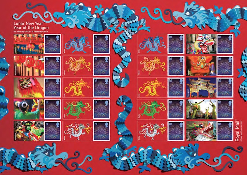 "2012 GB - LS80 - ""Lunar New Year of the Dragon"" Smiler Sheet MNH"