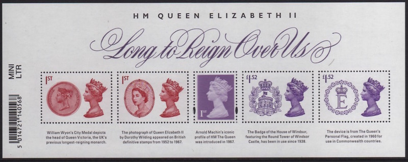 "2015 GB - MS3747 - ""Long To Reign Over Us"" MS (Barcoded) MNH"