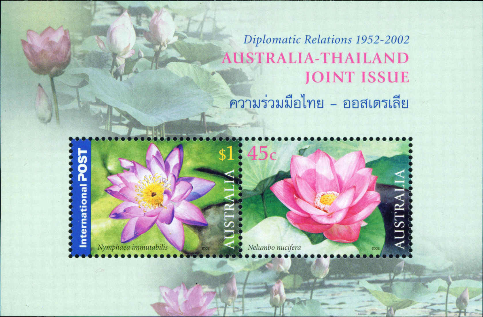 2002 AUS - SGMS2215 50th Anniv Diplomatic Relations MS MNH