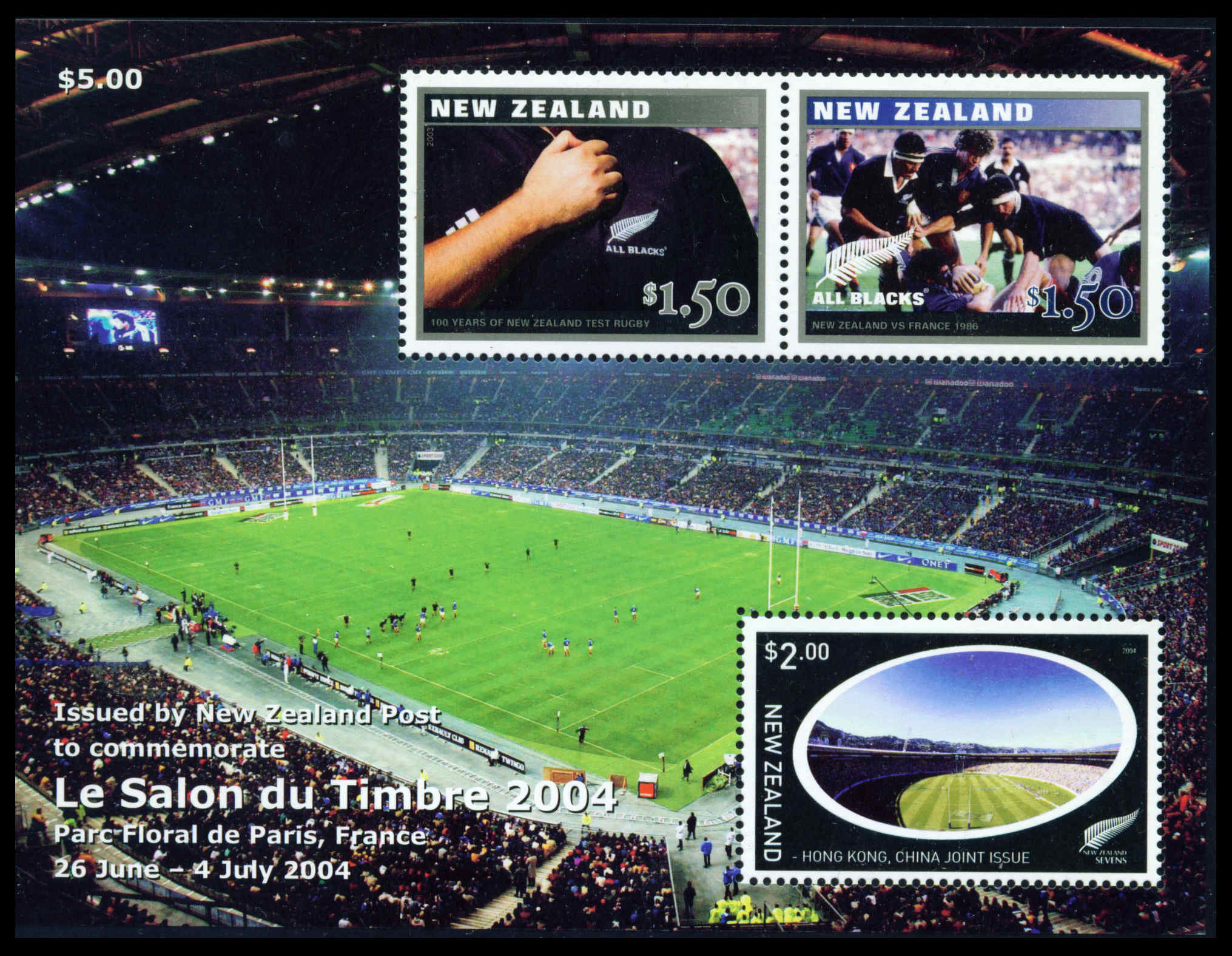2004 NZ - La Salon du Timbre (Hong Kong Rugby 7s) M/S Used CTO