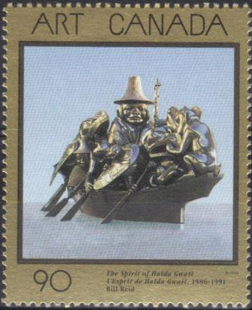1996 CDN - SG1681 90¢ Canadian Art Set - 9th Series (1) MNH