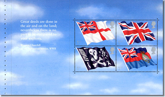 2001 GB - MS2206a Pane 3 from Unseen & Unheard DX27 (Flags) MNH