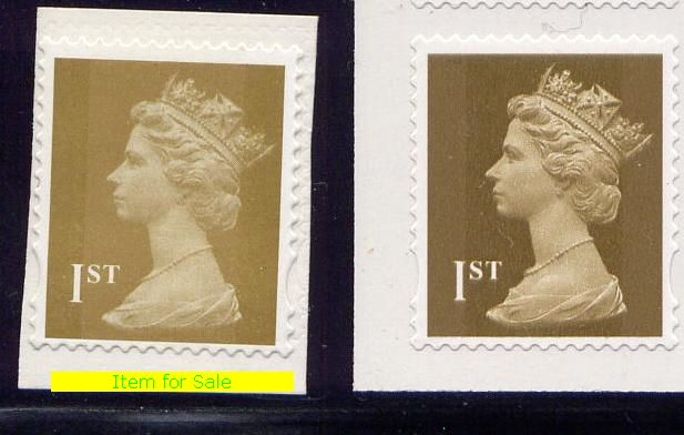 2005 GB - Machin Definitive 1st Class Gold Forgery Single