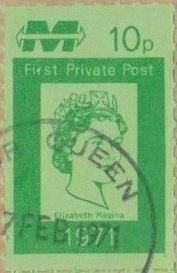 1971 POSTAL STRIKE - First Private Post 10p VFU
