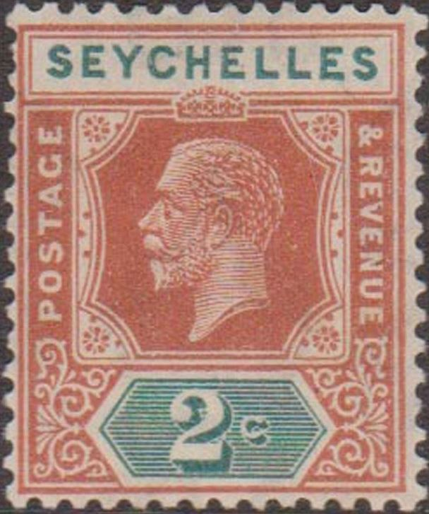 1917 - SEY - SG82 2¢ Brown Red from George V Definitive Set MM