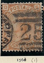 "1876 GB - SG156 8d Plate 1 Orange (""DS"") GU (2)"