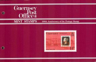 1990 150th Anniversary of the Penny Black P/P
