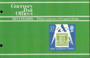 1991 50th Anniversary of the First Guernsey Stamps P/P