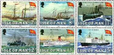 1980 IOM - 150th Anniv of Steam Packet Co M/S Stamps Only MNH