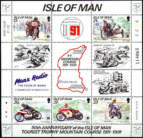 1991 IOM - 80th Anniversary of T.T. Mountain Course M/S MNH
