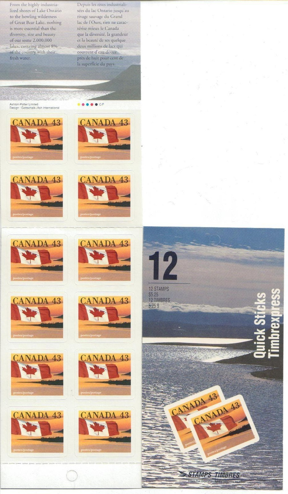 1993 CDN - BK158a (SB168) $5.25 43¢ Flag Definitive (Shore Rigt)
