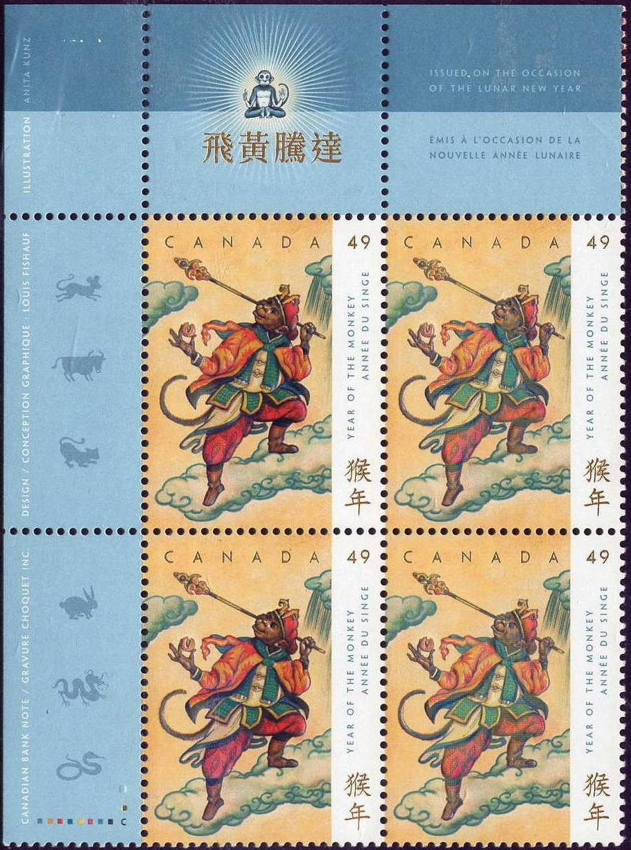 2004 CDN - SG2247tl - 49¢ Year of Monkey Top Left Blk (UL) MNH