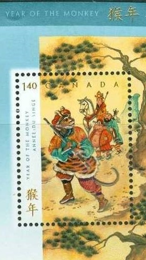 2004 CDN - SG MS2248i - Year of The Monkey MS Single MNH
