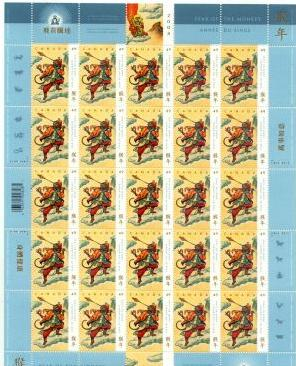 2004 CDN - SG2247 - Year of The Monkey Complete Sheet MNH