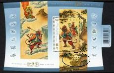 2004 CDN - SG MS2249 - Year of The Monkey MS (Overprint) MNH