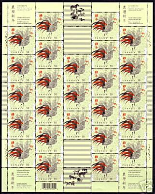 2005 CDN - SG2314 - Year of The Rooster Complete Sheet MNH