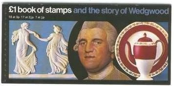 1972 GB - DX1 - The Story of Wedgwood (£1) Trimmed Perfs on ½p