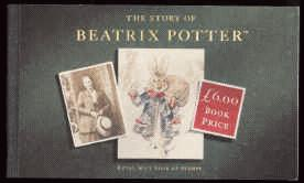 1993 GB - DX15 - The Story of Beatrix Potter (£6)